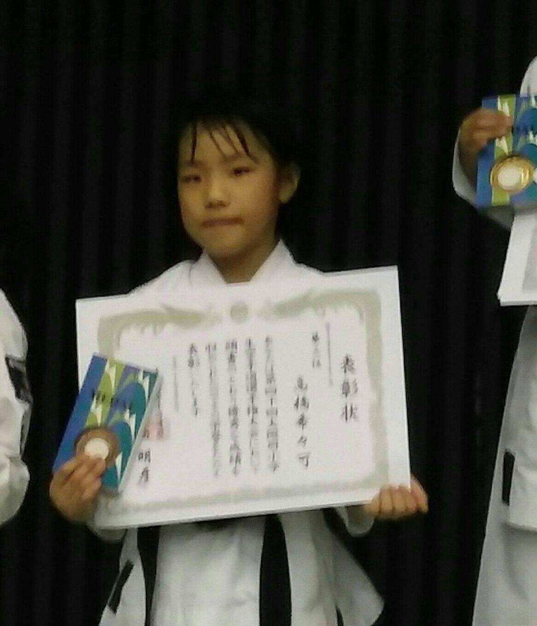 小学4年女子組手高橋希々可選手